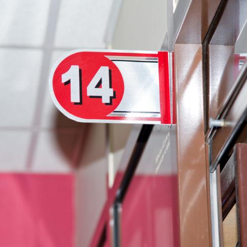 Номер павильона 14