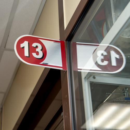 Номер павильона 13