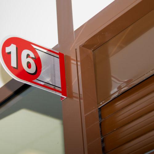 Номер павильона 16