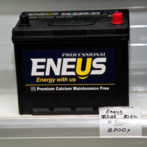 Аккумулятор ENEUS