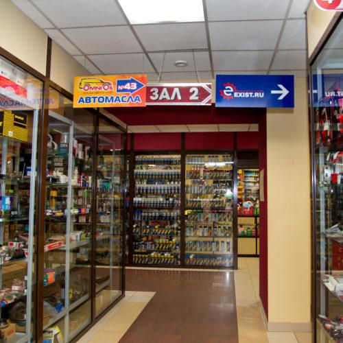 2 Зал торгового центра Автомир