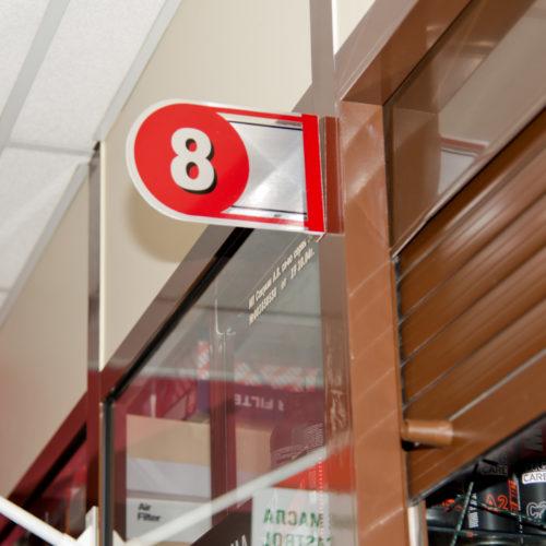Павильон номер 8