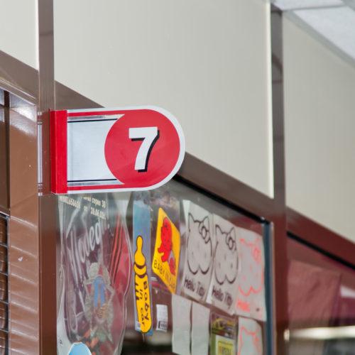 Номер павильона 7
