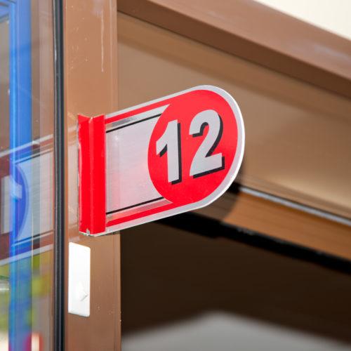 Номер павильона 12