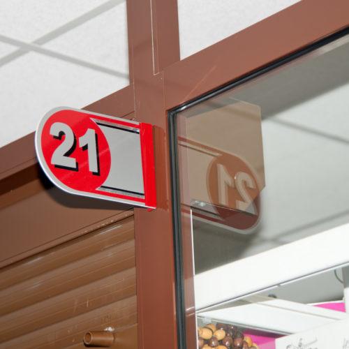 Номер павильона 21