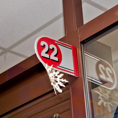 Номер павильона 22