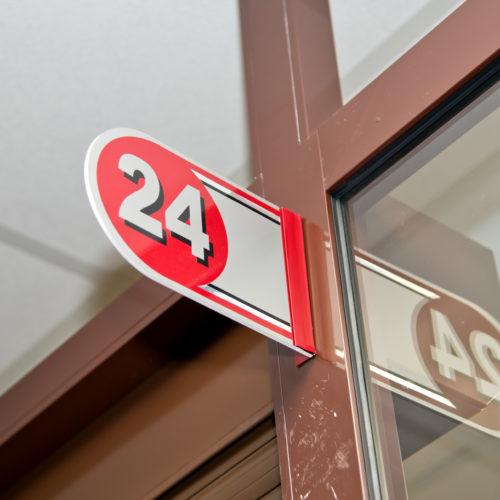 Номер павильона 24