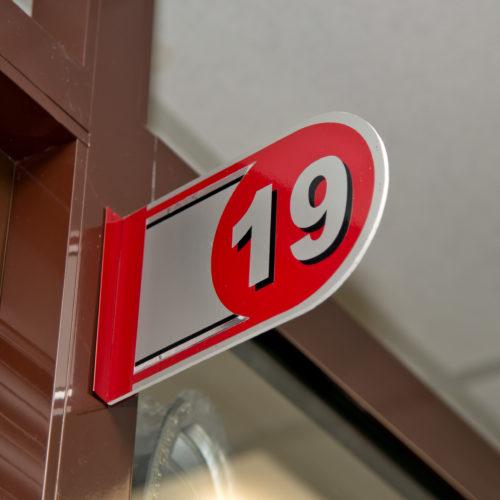 Номер павильона 19