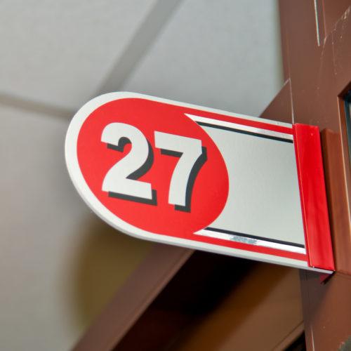 Номер павильона 27