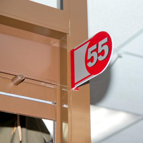 Номер павильона 55
