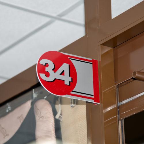 Номер павильона 34