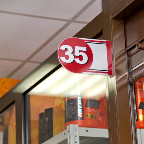 Номер павильона 35