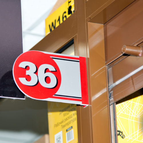 Номер павильона 36