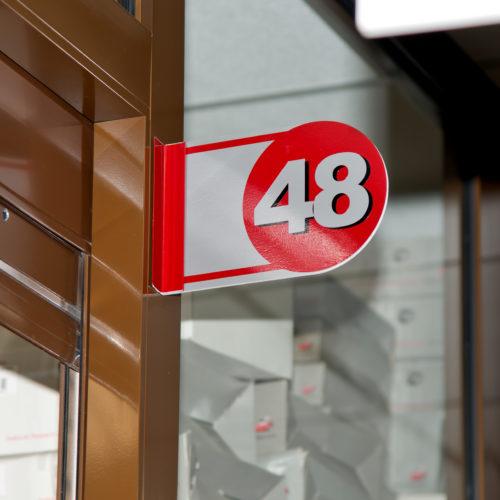 Номер павильона 48