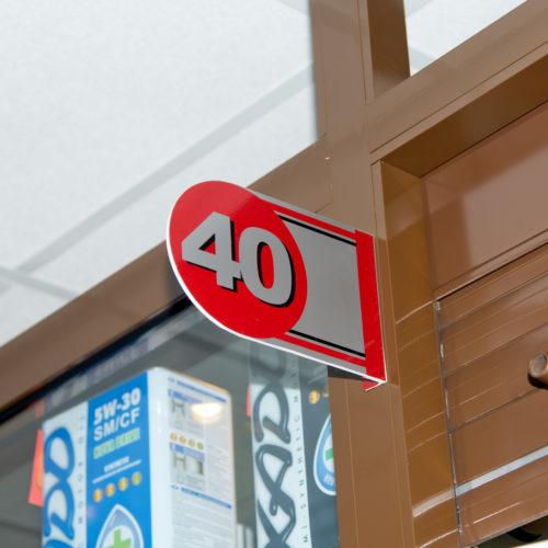 Номер павильона 40