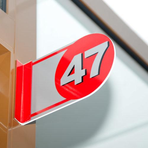 Номер павильона 47