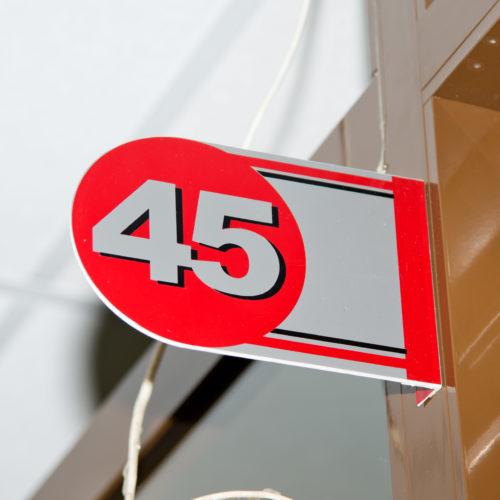 Номер павильона 45