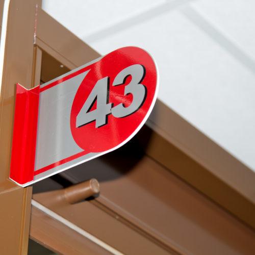 Номер павильона 43