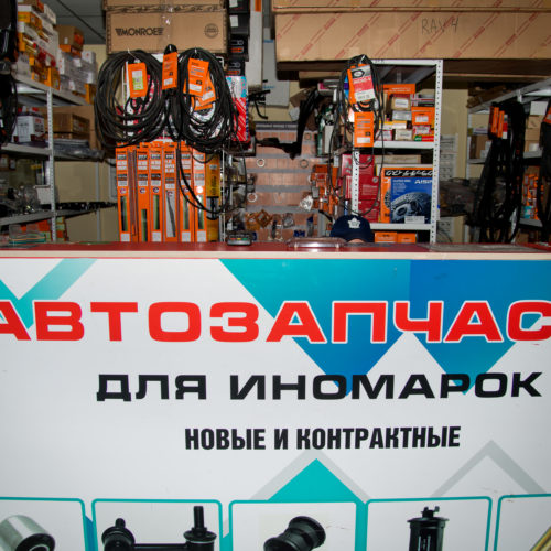Стойка - Автозапчасти для иномарок новые и контрактные