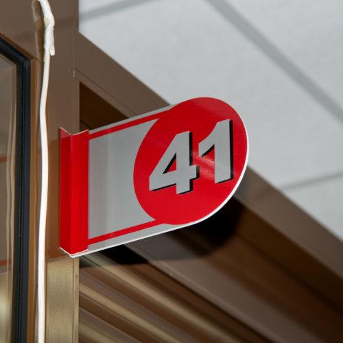 Номер павильона 41