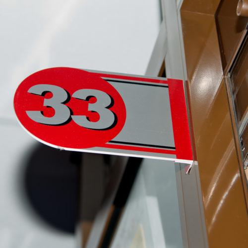 Номер павильона 33