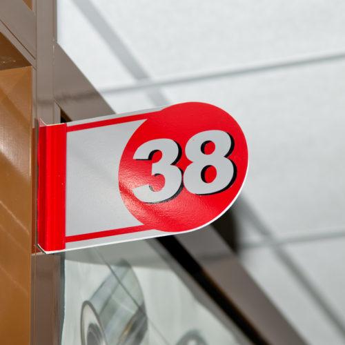 Номер павильона 38