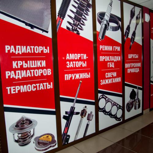 АвтоЛидер предлагает ассортимент радиаторов, термостатов, амортизаторов, пружин, ремней ГРМ и др.
