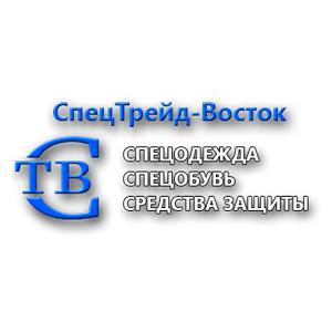 ООО СпецТрейд-Восток