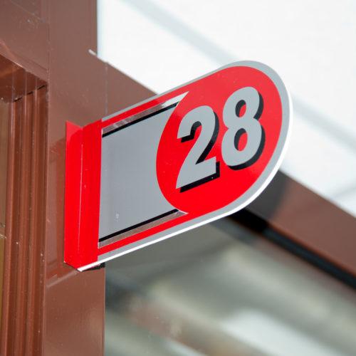 номер павильона 28